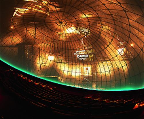 The Hackworth IMAX Theater