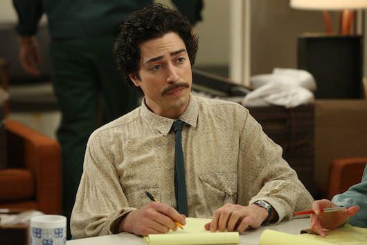 Michael Ginsberg (Ben Feldman)
