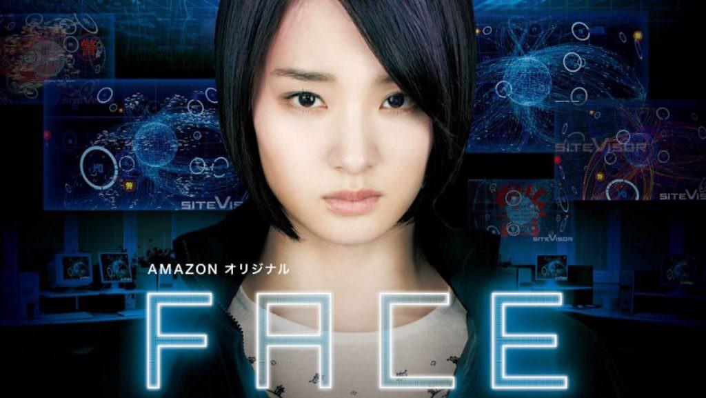 face_keyart.jpg