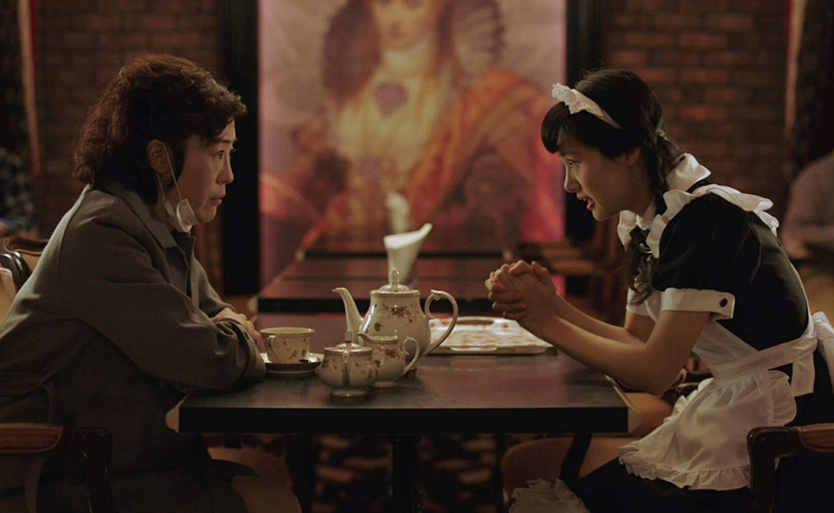 Writer/Director Atsuko Hirayanagi on Synchronicity & Inspiration in her Feature <em>Oh Lucy!</em>