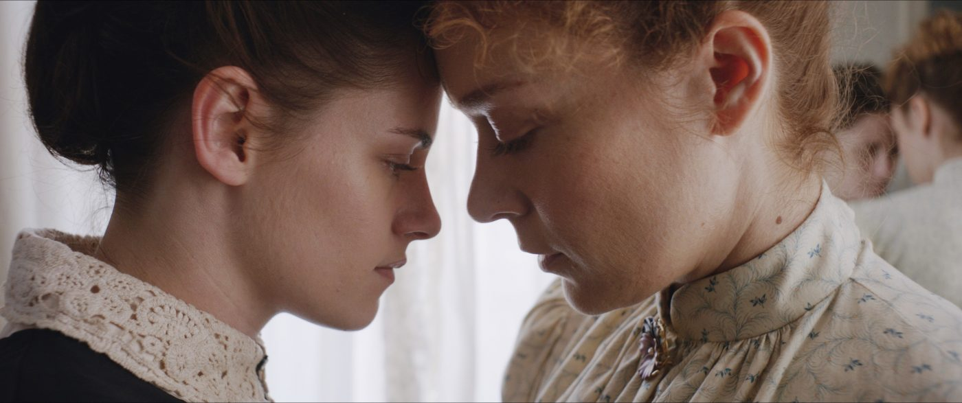 The Music of Lizzie Strikes a Sympathetic Tone for the
