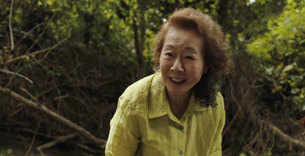 Yuh-jung Youn. Courtesy of A24