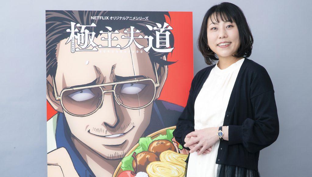 02_The Way of the Househusband_Director Chiaki Kon-1054